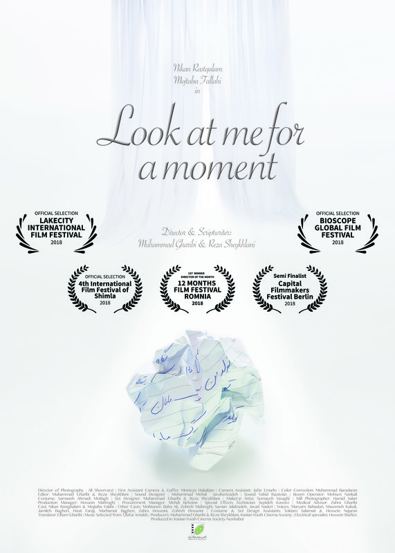 Look at me for a moment - poster